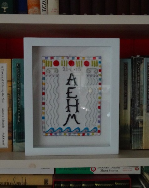 AEHM Monogram framed
